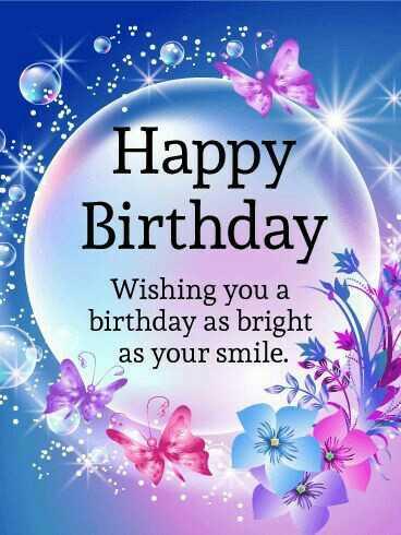 💝 ആശംസകള് - 3 Happy Birthday Wishing you a birthday as bright as your smile . - ShareChat