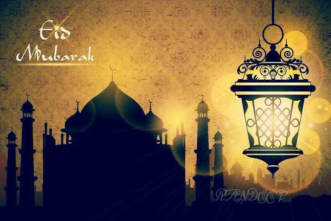 ഈദ് ആശംസകള് - - GV4 ) Mubarak tas - ShareChat