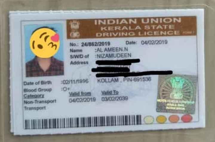 എൻ്റെ നാട് - INDIAN UNION KERALA STATE DRIVING LICENCE No 241862 / 2019 Data : 04 / 02 / 2019 Name AL AMEEN . N S / W / D of NIZAMUDEEN Address Date of Birth Blood Group Category Non - Transport Transport 03 / 11 / 1996 KOLLAM PIN - 691535 O + Valid from Valld To 04 / 02 / 2019 09 / 02 / 2039 - ShareChat