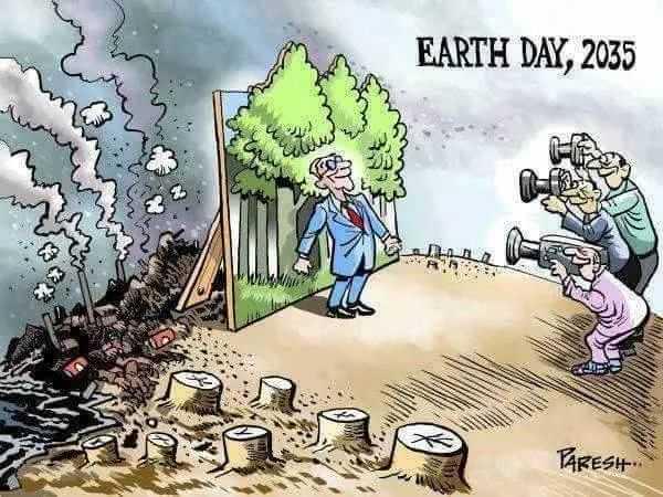 കേരളം കടുത്ത ചൂടിലേക്ക് - EARTH DAY , 2035 PARESH - ShareChat