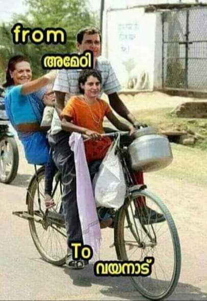 📰 കേരള വാർത്തകൾ - from അമേഠി വയനാട് - ShareChat