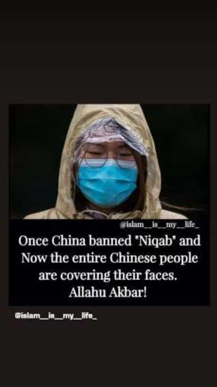 😨 കൊറോണ വൈറസ് - @ islam _ _ is _ _ my _ _ life _ Once China banned Niqab and Now the entire Chinese people are covering their faces . Allahu Akbar ! Bislam _ is _ my _ life _ - ShareChat