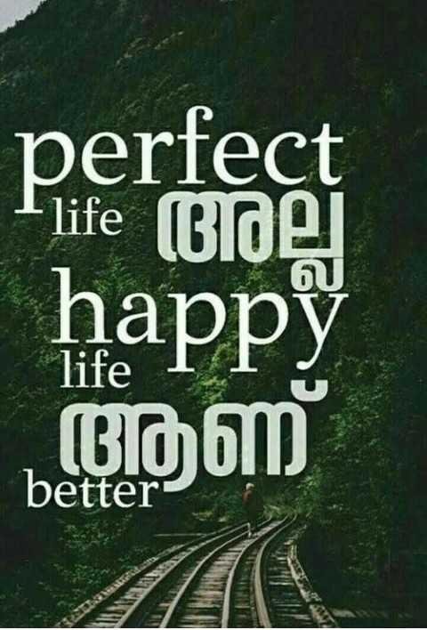 📚 കോളേജ് ലൈഫ് - perfect happy life ആണ് better - ShareChat