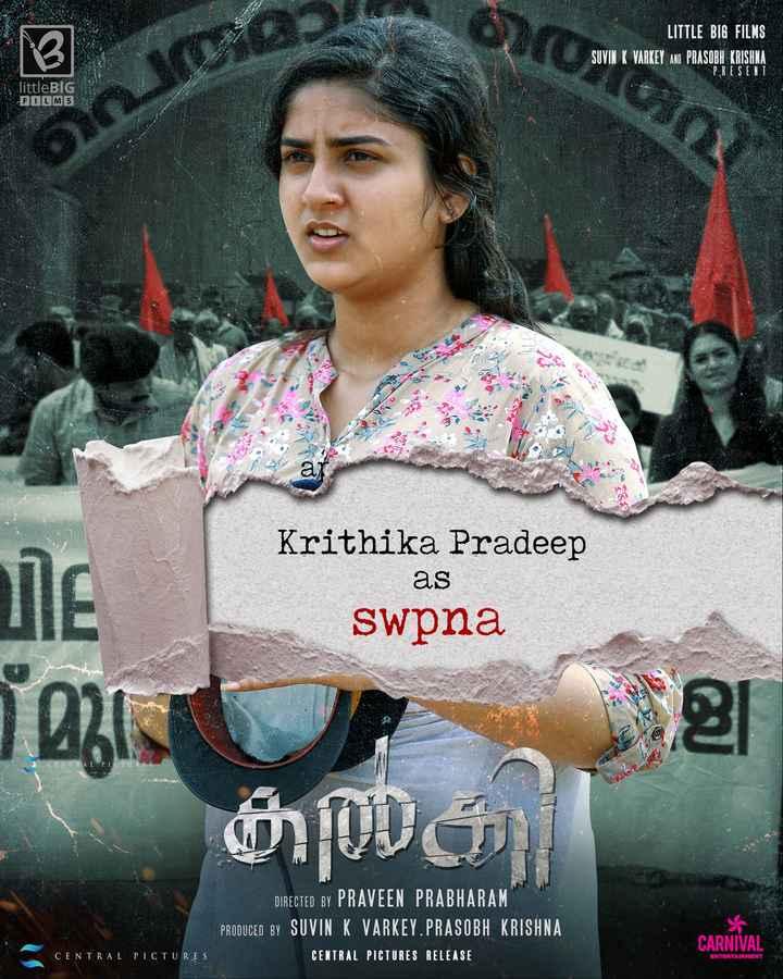 കൽക്കി - LITTLE BIG FILMS SUVIN K VARKEY AND PRASOBH KRISHNA PRESENT littleBIG BOLMS ME Krithika Pradeep as swpna 12210 21 CENTRAL PICTURES DIRECTED BY PRAVEEN PRABHARAM PRODUCED BY SUVIN K VARKEY . PRASOBH KRISHNA CENTRAL PICTURES RELEASE * CARNIVAL CENTRAL PICTURES ENTERTAINMENT - ShareChat