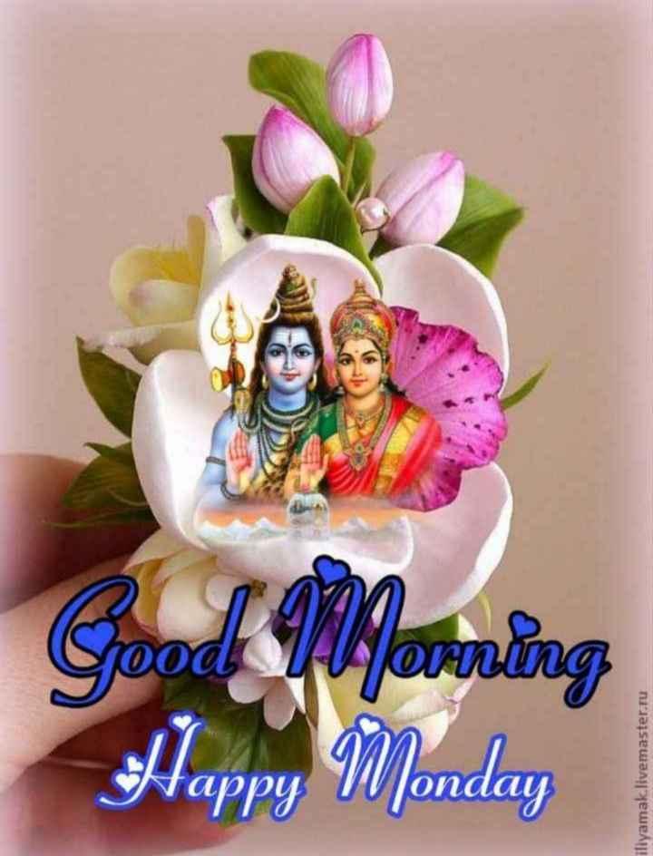 🌞 ഗുഡ് മോണിംഗ് - Happy Monday Good Morning iliyamak . livemaster . ru - ShareChat