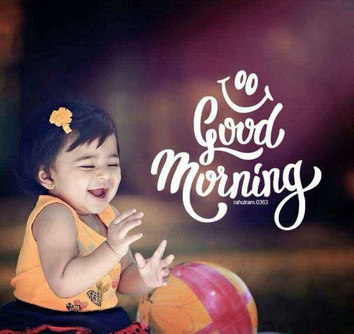 🌞 ഗുഡ് മോണിംഗ് - morning rahulram . 0363 - ShareChat
