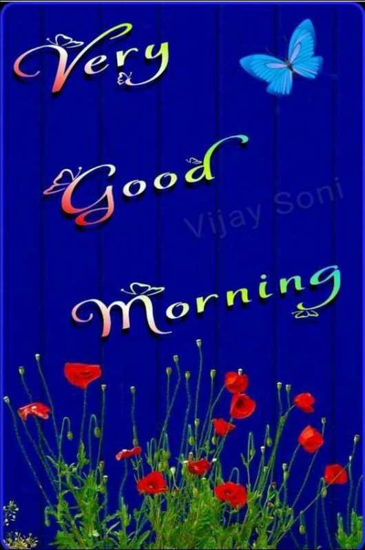 🌞 ഗുഡ് മോണിംഗ് - Good à Vijay Morning - ShareChat