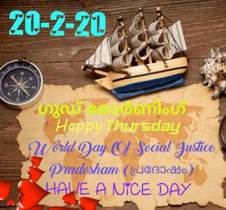 🌞 ഗുഡ് മോണിംഗ് - 20 - ഗുഡ് , ദ ഹിനിംഗ Happy hoursday World Jay Ol Social Justice , Pradosham ( WGBInfo ) HAVE A NICE DAY - ShareChat