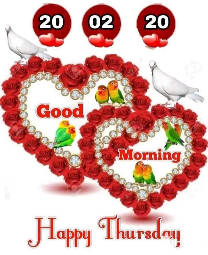 🌞 ഗുഡ് മോണിംഗ് - 20 02 20 Good Morning Happy Thursday - ShareChat