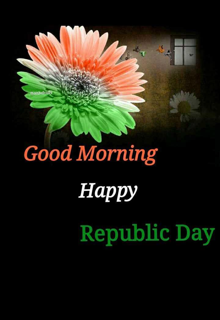 🌞 ഗുഡ് മോണിംഗ് - manjuthully Good Morning Happy Republic Day - ShareChat
