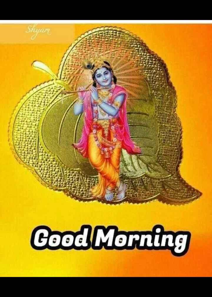 🌞 ഗുഡ് മോണിംഗ് - htuya Good Morning - ShareChat