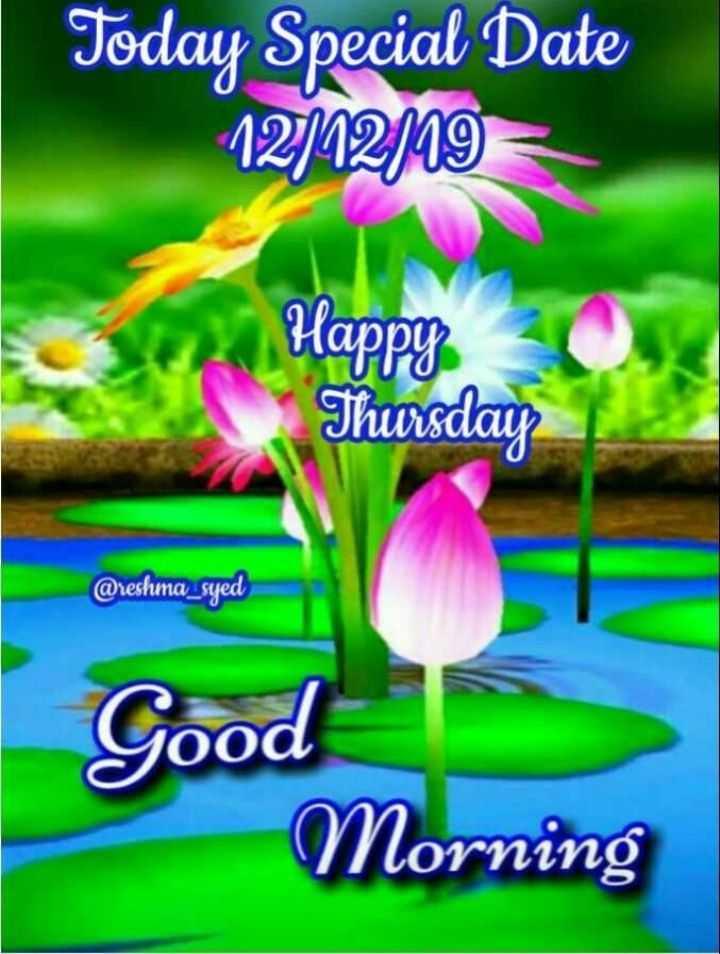 🌞 ഗുഡ് മോണിംഗ് - Today Special Date 12 / 12 / 19 Happy Thursday @ reshma _ syed Good Morning - ShareChat