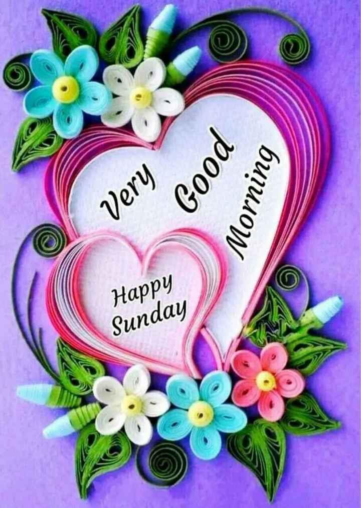 🌞 ഗുഡ് മോണിംഗ് - Good Morning Very Happy Sunday - ShareChat