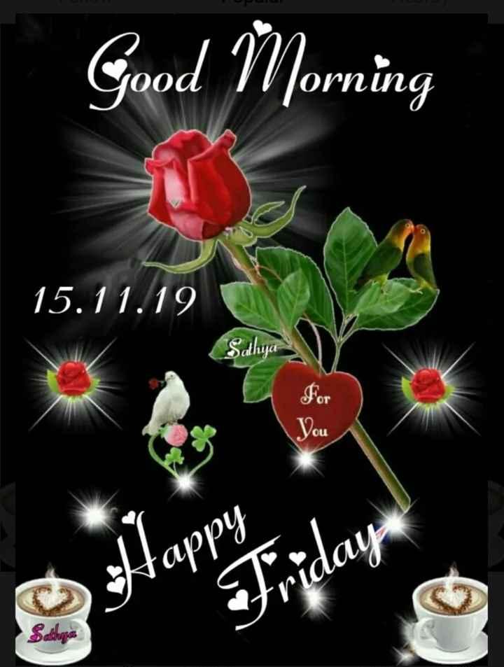 🌞 ഗുഡ് മോണിംഗ് - Good Morning 15 . 11 . 19 For Dou Happy Friday - ShareChat
