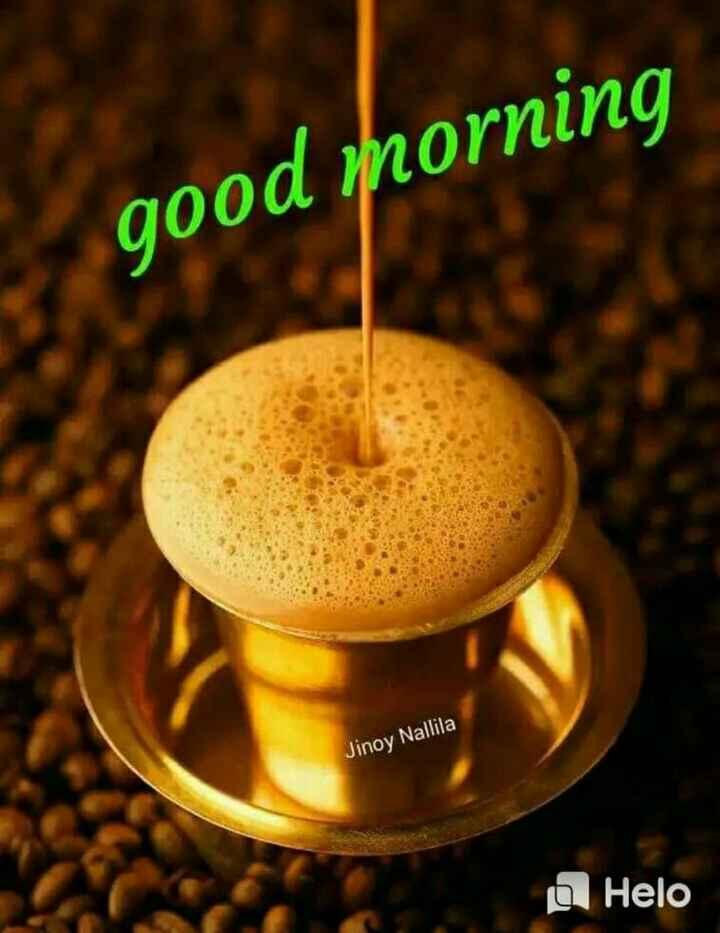 🌞 ഗുഡ് മോണിംഗ് - good morning Jinoy Nallila a - ShareChat