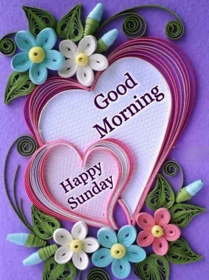 🌞 ഗുഡ് മോണിംഗ് - Good Morning Happy Sunday - ShareChat