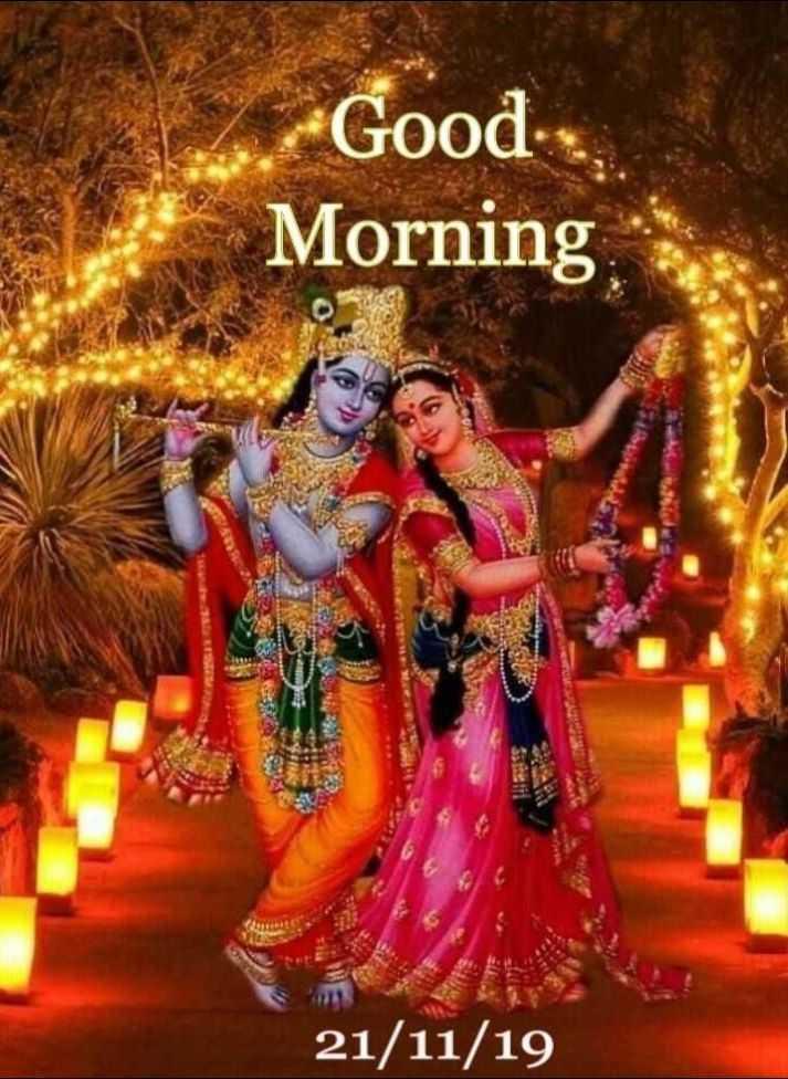 🌞 ഗുഡ് മോണിംഗ് - Good Morning 21 / 11 / 19 - ShareChat