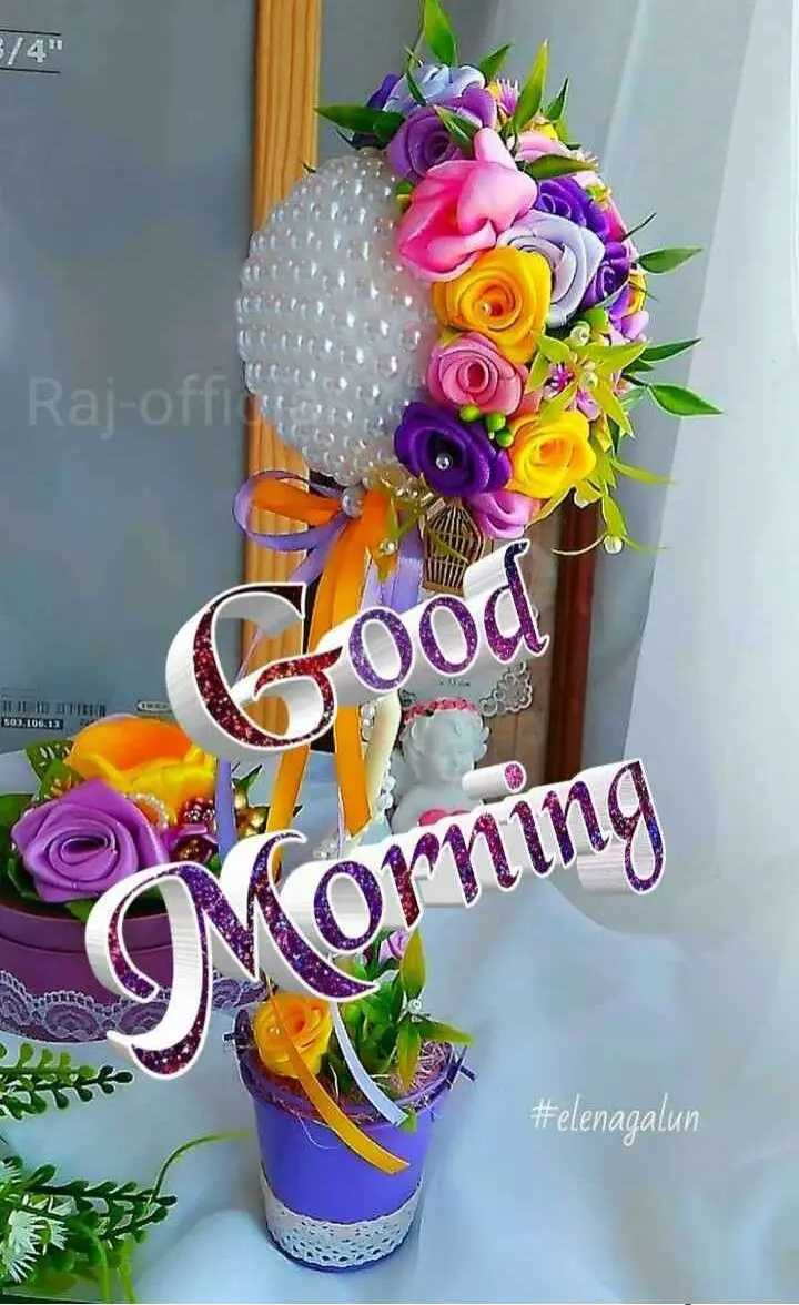 🌞 ഗുഡ് മോണിംഗ് - Raj - offi ( Good 11 IL IN ITIL 503 . 106 . 12 Mornin # elenagalun - ShareChat