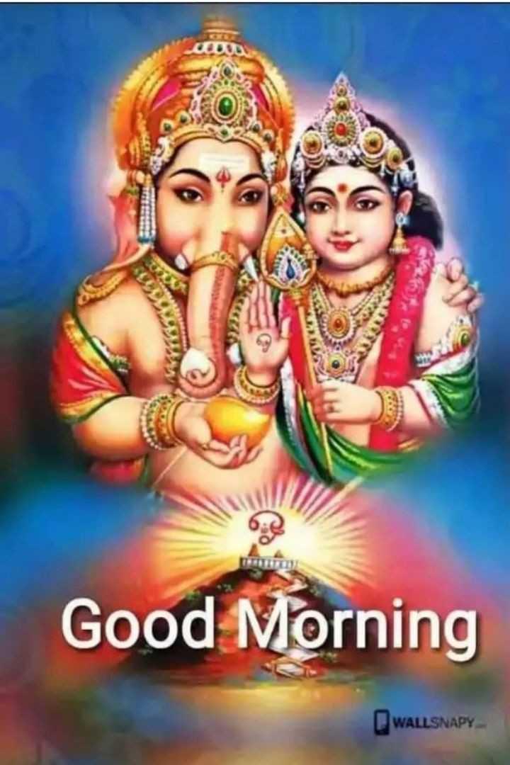 🌞 ഗുഡ് മോണിംഗ് - 6 Good Morning WALLSNAPY - ShareChat
