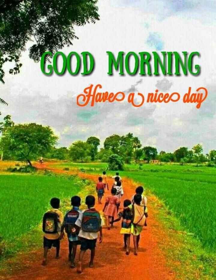 💓 ജീവിത പാഠങ്ങള് - GOOD MORNING Haves a nices dap - ShareChat