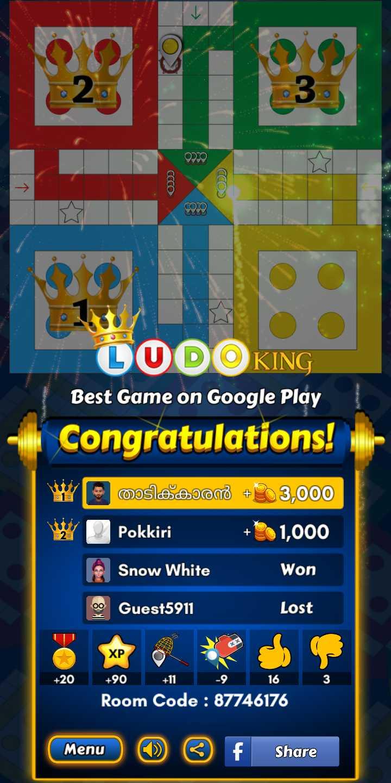 തങ്കു കാന്തൂ ദാസപ്പൻ😄 - KO om I CODD OOOOKING Best Game on Google Play Congratulations ! moslesemad + + 3 , 000 1 , 000 Pokkiri Snow White Won 00 Guest5911 Lost XP + 20 + 90 + 11 16 Room Code : 87746176 Menu ) © f f Share - ShareChat