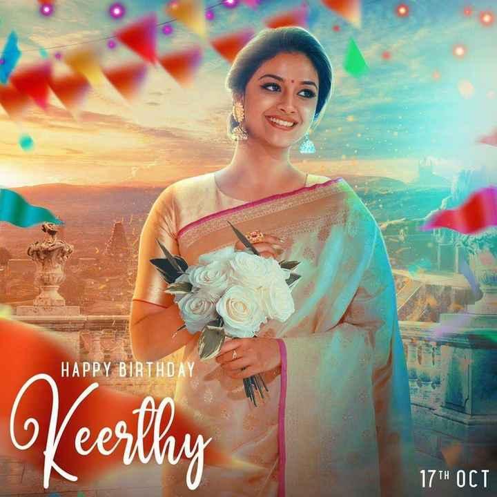 🌟 താരങ്ങള് - HAPPY BIRTHDAY Keerthy 17TH OCT - ShareChat