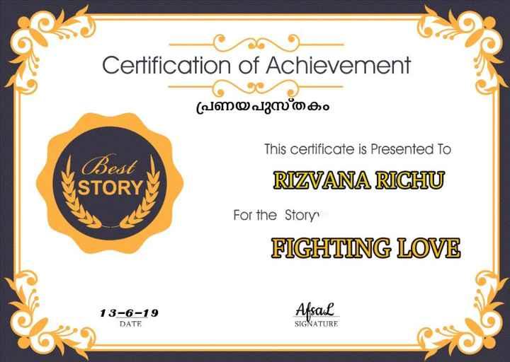 📙 നോവൽ - Certification of Achievement പ്രണയപുസ്തകം , Best , VSTORY This certificate is Presented To RIZVANA RICHU For the Story FIGHTING LOVE 13 - 6 - 19 DATE Afsal SIGNATURE - ShareChat