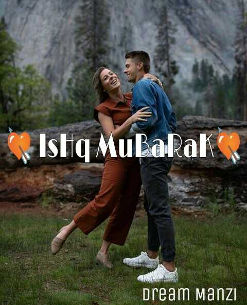 📙 നോവൽ - Istiq Mubarak Dream manzi - ShareChat