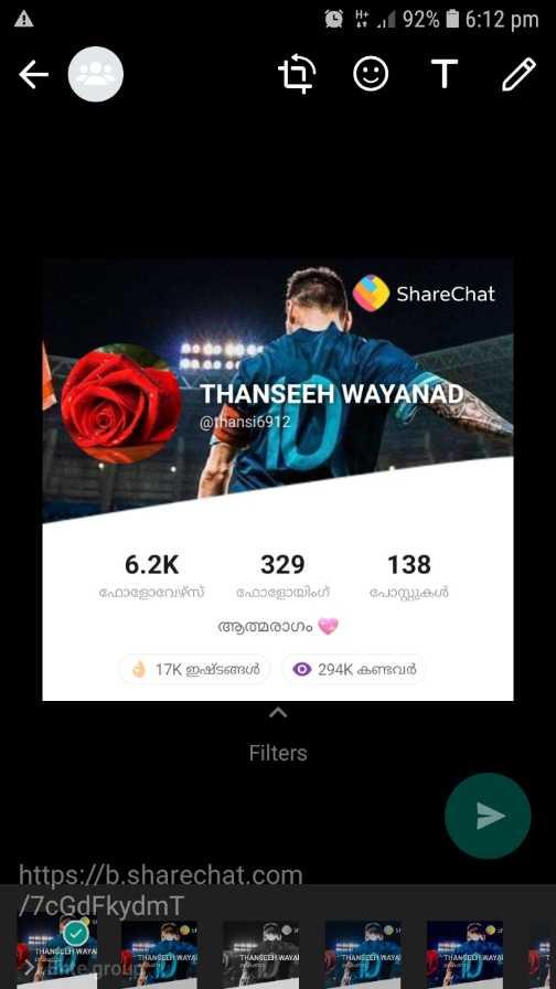 📙 നോവൽ - e : . . ( 92 % 6 : 12 pm 15 © T 0 ShareChat THANSEEH WAYANAD @ thansi6912 6 . 2K 329 138 ഫോളോവേഴ്സ് ഫോളോയിംഗ് പോസ്റ്റുകൾ ആത്മരാഗം 17K ഇഷ്ടങ്ങൾ 0 294K കണ്ടവർ Filters https : / / b . sharechat . com / 7cgdFkydmT - ShareChat