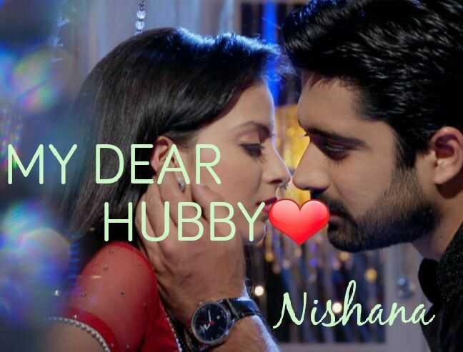 📙 നോവൽ - MY DEAR HUBBY Nishana - ShareChat