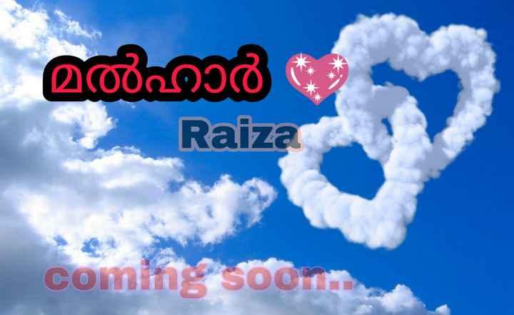 📙 നോവൽ - മൽഹാർ Raiza coming soon - ShareChat
