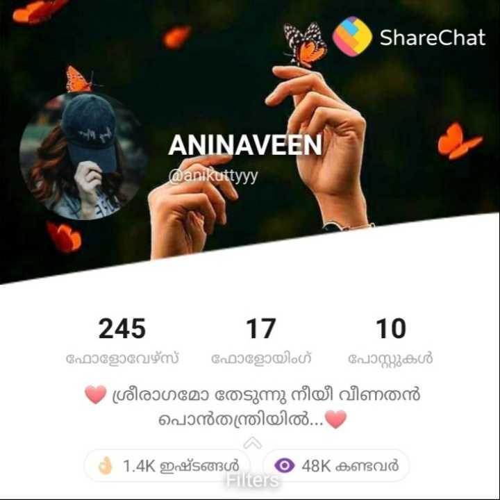 📙 നോവൽ - ShareChat ANINAVEEN Danikuttyyy 245 17 10 ഫോളോവേഴ്സ് ഫോളോയിംഗ് പോസ്റ്റുകൾ ശ്രീരാഗമോ തേടുന്നു നീയീ വീണതൻ പൊൻതന്ത്രിയിൽ . . . 1 . 4K ഇഷ്ടങ്ങൾ 0 48K കണ്ടവർ Filters - ShareChat