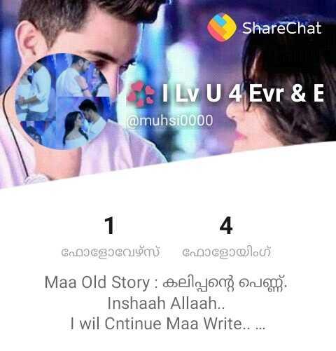 📙 നോവൽ - ShareChat E ILV U 4 Evr & E @ muhsi0000 ഫോളോവേഴ്സ് ഫോളോയിംഗ് Maa Old Story : Deilgong onlom . | Inshaah Allaah . . I wil Cntinue Maa Write . . . . . - ShareChat