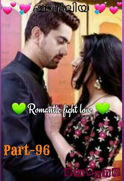 📙 നോവൽ - വലിയ Romantic fight love Part - 96 മി - e le - ShareChat