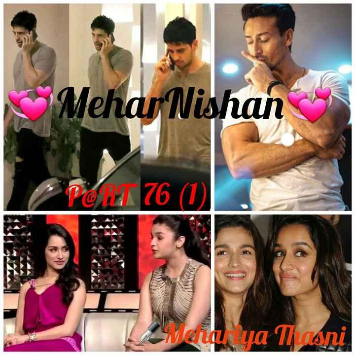 📙 നോവൽ - Mehar Nishan PO 76 ( 1 ) Luera ya Thani - ShareChat