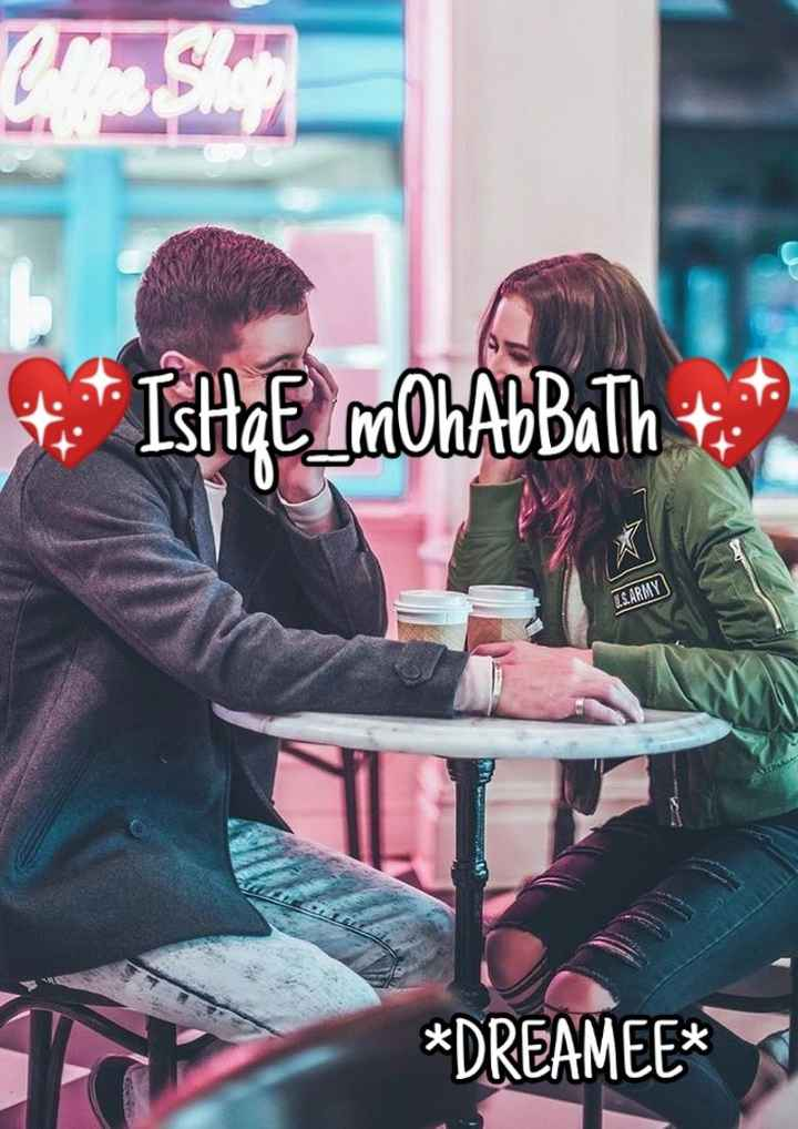 📙 നോവൽ - * * IsHqE _ mohabBath * * LS . ARMY * DREAMEE * - ShareChat