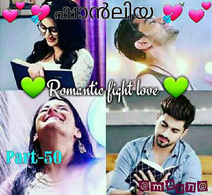 📙 നോവൽ - വാൻലിയ പ് Romantic light love Nait - 50 @ men @ - ShareChat