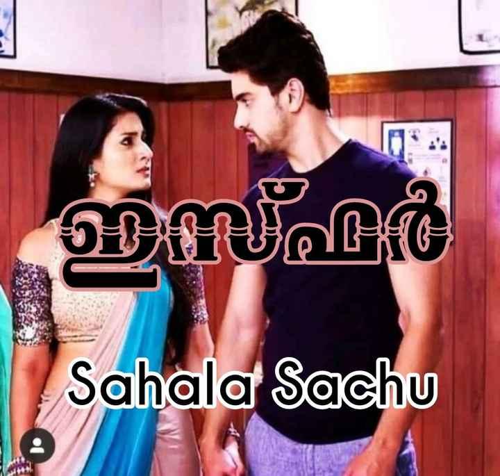 📙 നോവൽ - ஹார்டல் Sahala Sachu - ShareChat