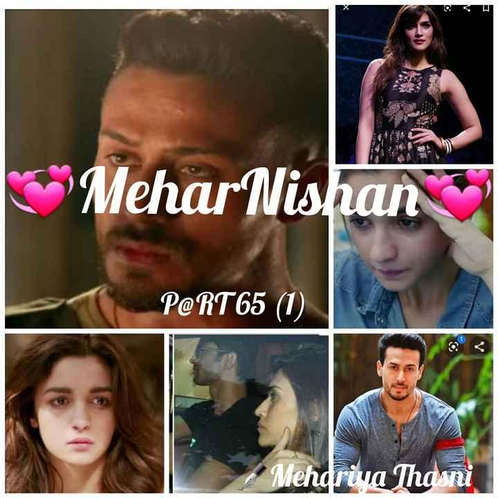 📙 നോവൽ - Mehar Nishan P @ RT65 ( 1 ) Mendriya Thasni - ShareChat