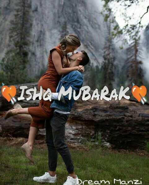 📙 നോവൽ - ISHQ MUBARAK Dream Manzi - ShareChat