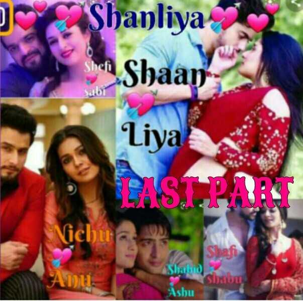 📙 നോവൽ - o Shanliya he Shaap Sabi liya LAST PAPE Nichu Se Shabi Am SI Ashu - ShareChat