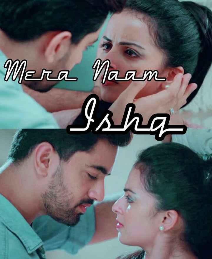 📙 നോവൽ - Mera Naam Isha - ShareChat