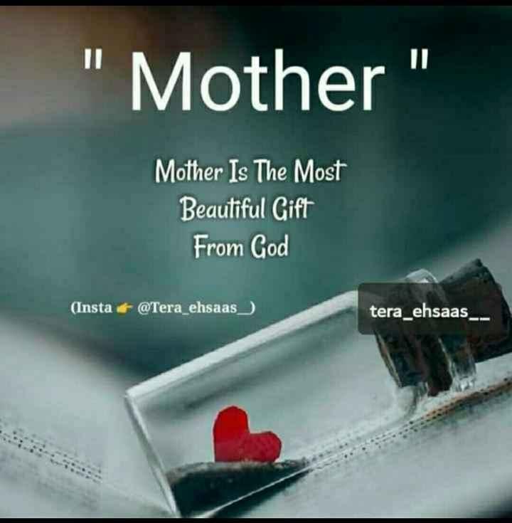 പേരൻ്റിങ് 👨👩👧👦 - Mother Mother Is The Most Beautiful Gift From God ( Insta @ Tera _ ehsaas tera _ ehsaas _ _ - ShareChat