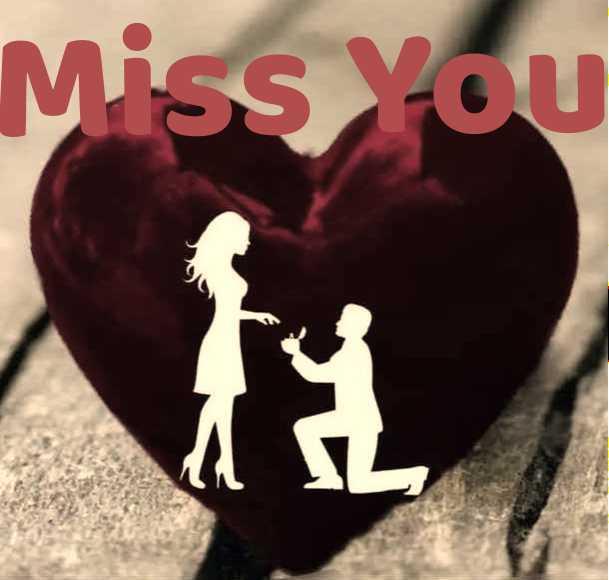 💌 പ്രണയം - Miss You - ShareChat