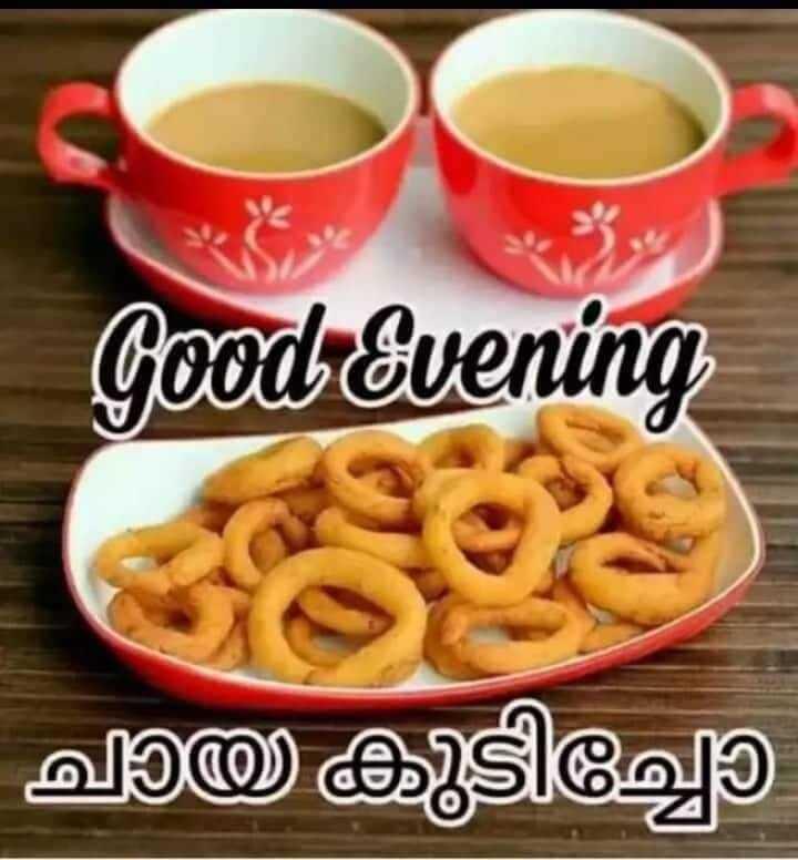 💌 പ്രണയം - Good Evening ചായ കുടിച്ചോ - ShareChat