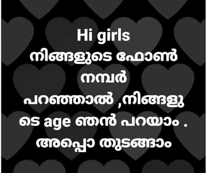 💌 പ്രണയം - Hi girls നിങ്ങളുടെ ഫോൺ നമ്പർ പറഞ്ഞാൽ നിങ്ങളു ടെ age ഞൻ പറയാം . അപ്പൊ തുടങ്ങാം - ShareChat