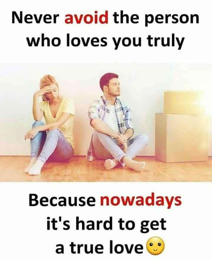 🎁 പ്രണയ കഥകൾ - Never avoid the person who loves you truly Because nowadays it ' s hard to get a true love - ShareChat