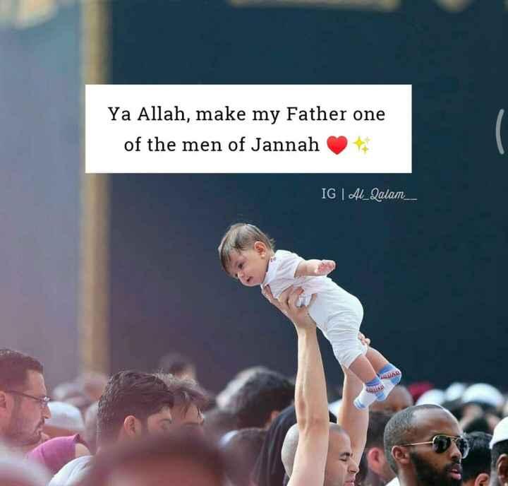 🙏🏼 പ്രാര്ത്ഥനകള് - Ya Allah , make my Father one of the men of Jannah IG | Al _ Qalam _ _ ROWAD SQUAD - ShareChat