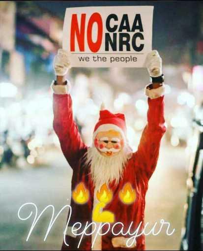 🇮🇳 പൗരത്വ ഭേദഗതി നിയമം - NOSAC we the people leppauur - ShareChat