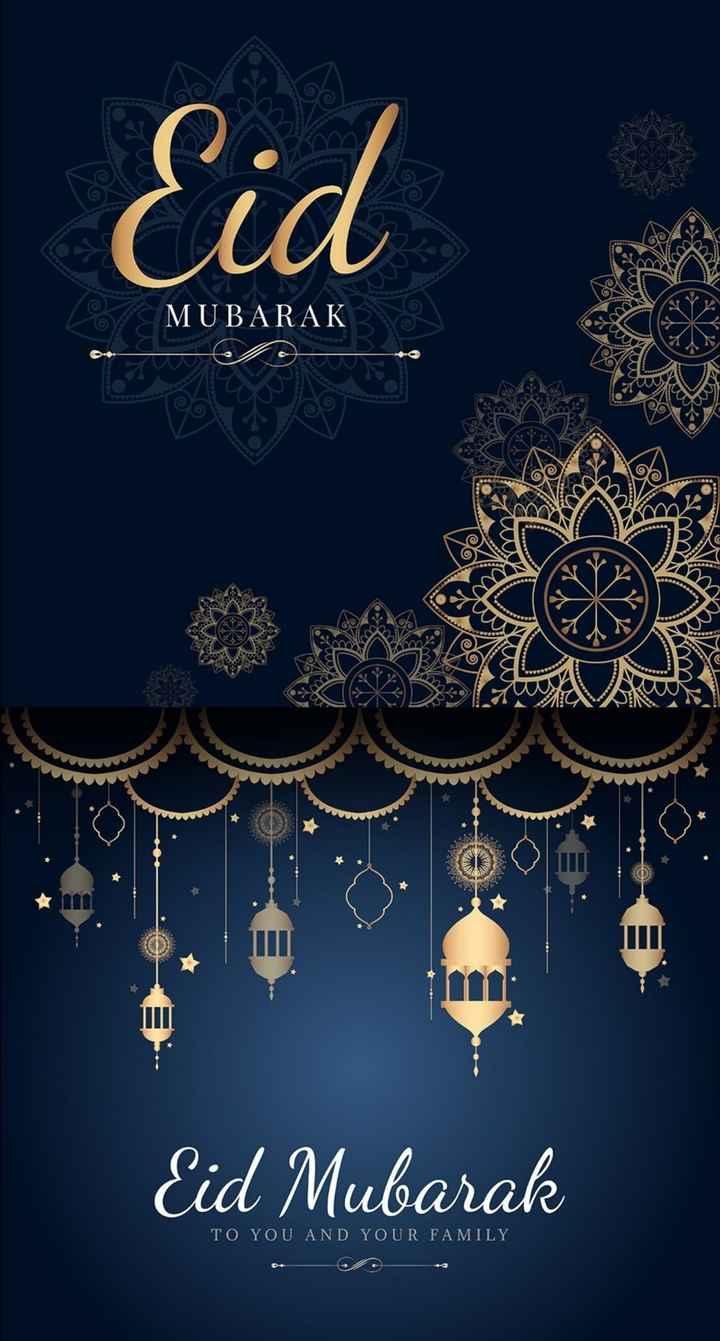 🌙ബക്രീദ് - MUBARAK JAB m2 um Eid Mubarak TO YOU AND YOUR FAMILY - ShareChat